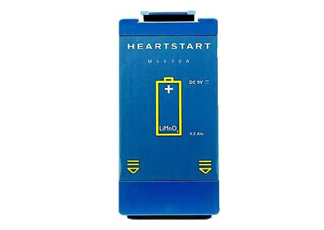 HeartStart Batterie (Lebensdauer 4Jahre) Akku