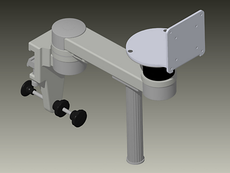 CMS Mounting solution