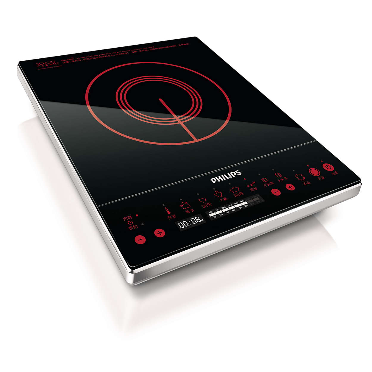 Induction Cooker Hd4922 00 Philips