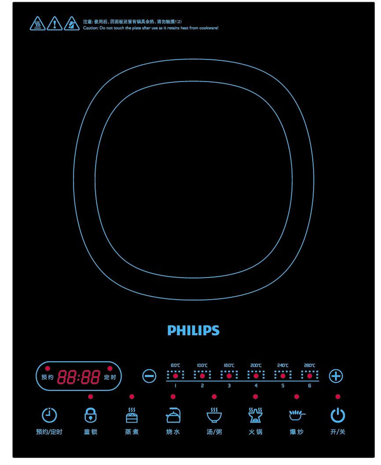 Viva Collection Premium Induction Cooker Hd4932 00 Philips Circuit Board Low Price Cookerb3 View Adds Life To Your Meals