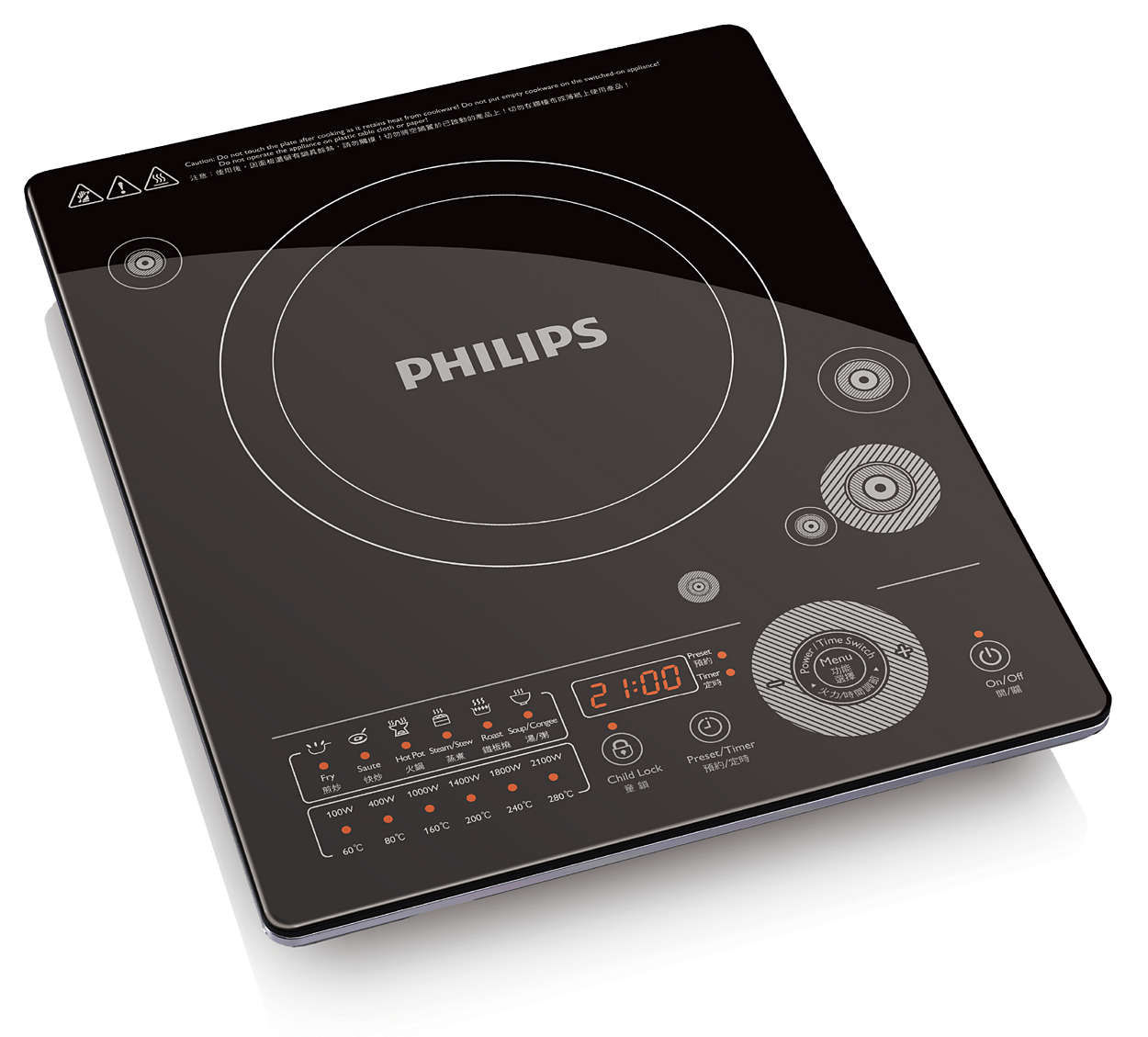 induction cooker hd4991 52 philips. Black Bedroom Furniture Sets. Home Design Ideas