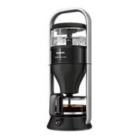 Café Gourmet Kaffemaskine