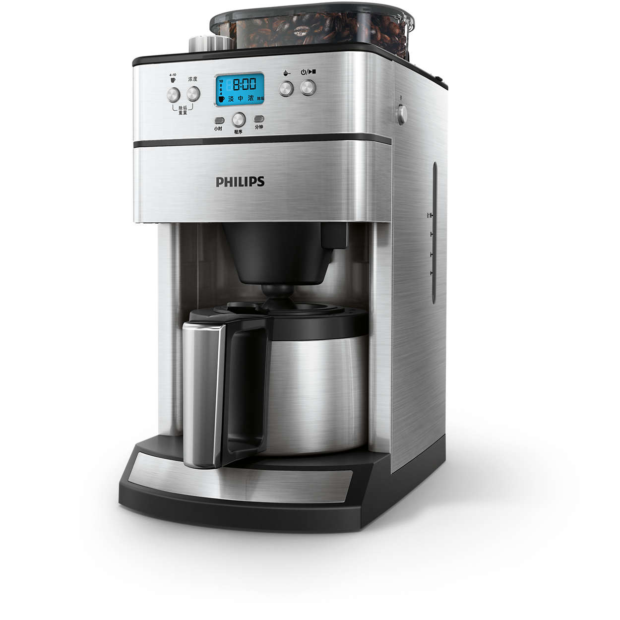 Grind brew cafeti re hd7753 00 philips - Cafetiere moudre grain cafe ...