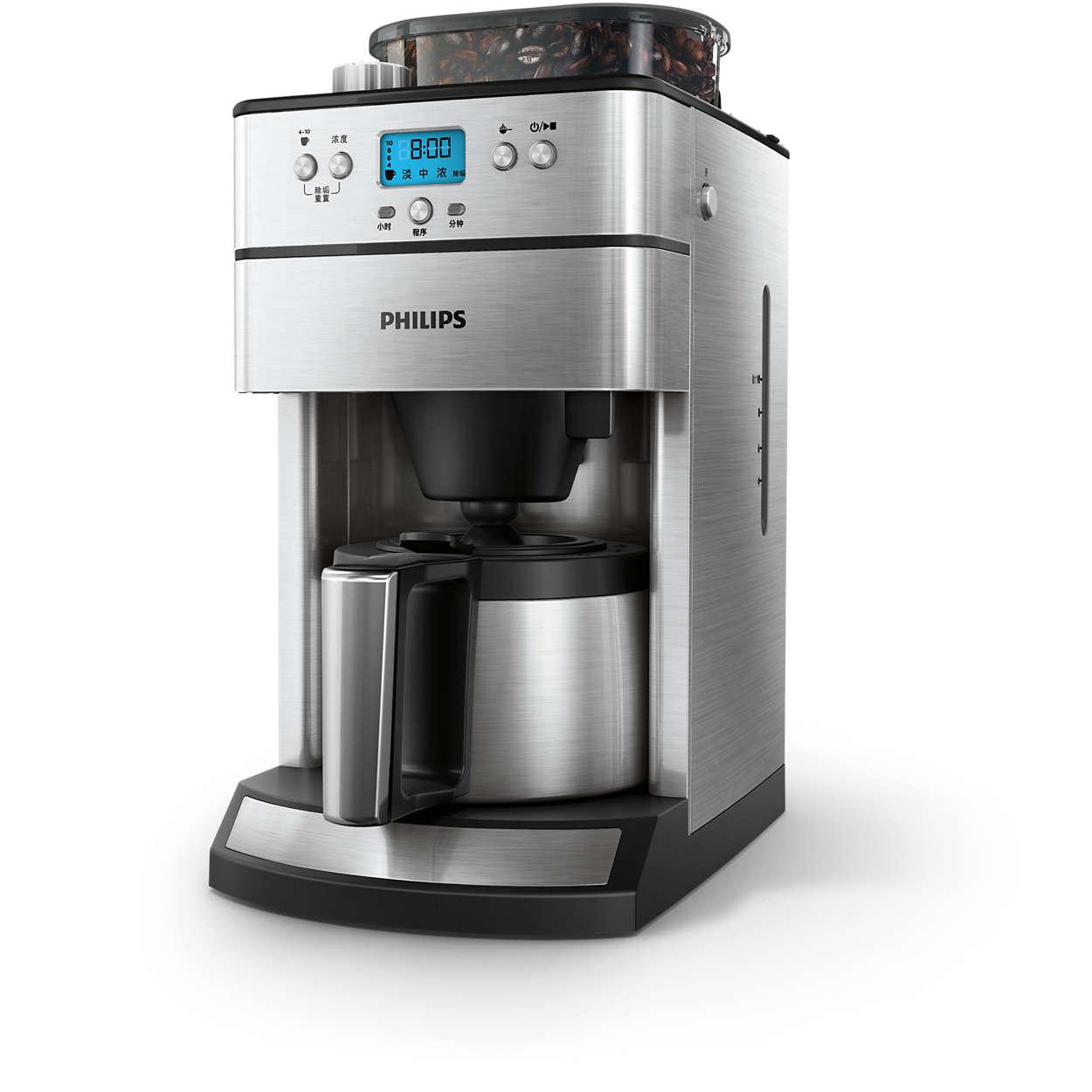 美味咖啡源于新鲜的研磨咖啡豆