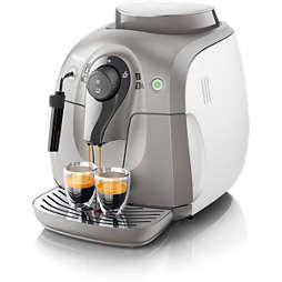 2000 series 全自動義式咖啡機