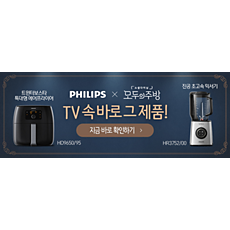 HR3752/00  고속 진공 블렌더