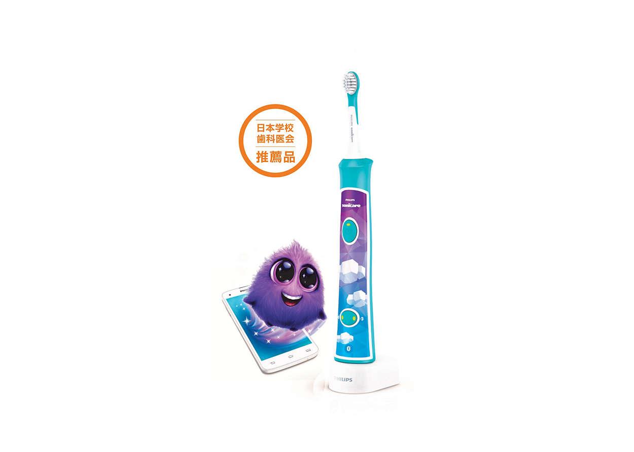 もっと楽しく効果的な歯磨きを