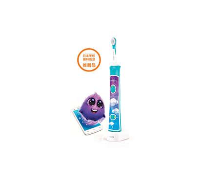 楽しみながら身につける、上手な歯磨き