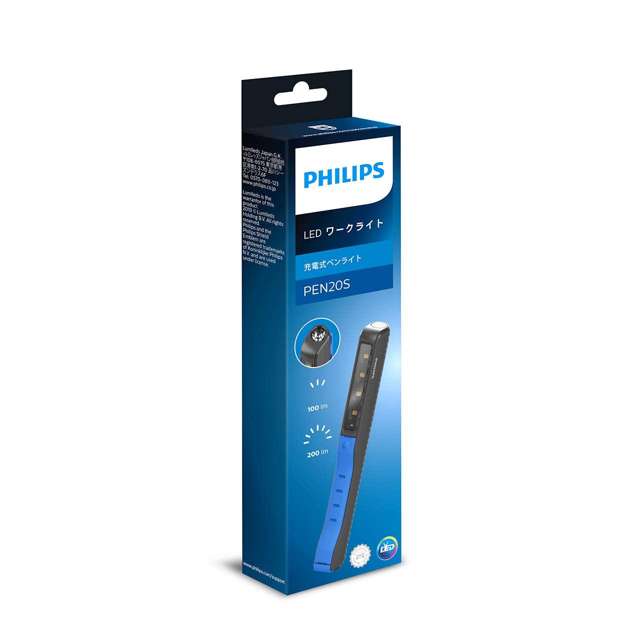 高品質 LUXEON® LED 充電式コンパクトライト