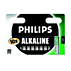 Alkaline-batteri