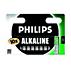 Alkalisk batteri
