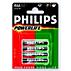 PowerLife Alkaline battery