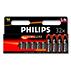 PowerLife Battery