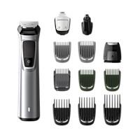 Multigroom series 7000 12-i-1, grooming kit til ansigt, hår og krop