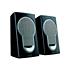 Multimedia-Lautsprecher2.0