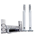 DVD/SACD home theater system