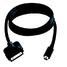 PAC006/00 -    Cablu mini-USB pentru cameră