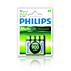 MultiLife Akumulatory z możliwością ładowania