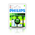 MultiLife Punjiva akumulatorska baterija
