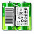 LongLife Батерия