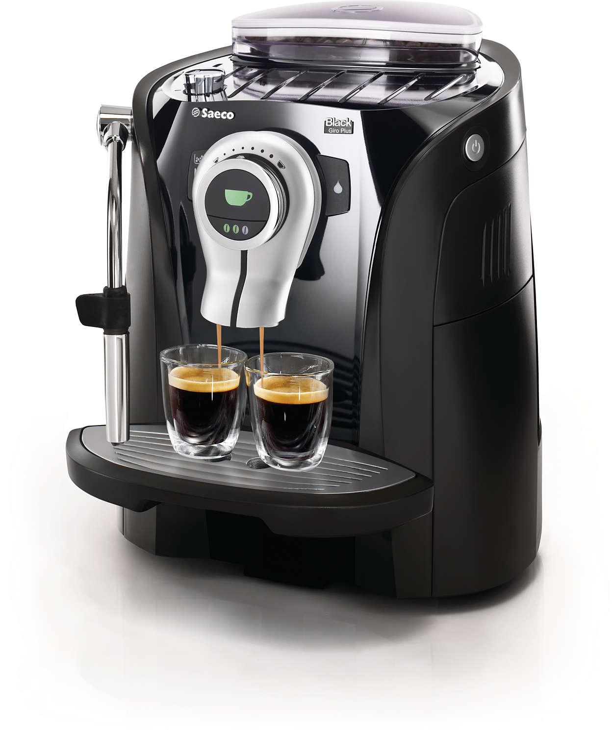 Эспрессо-кофемашина в стильном и функциональном дизайне