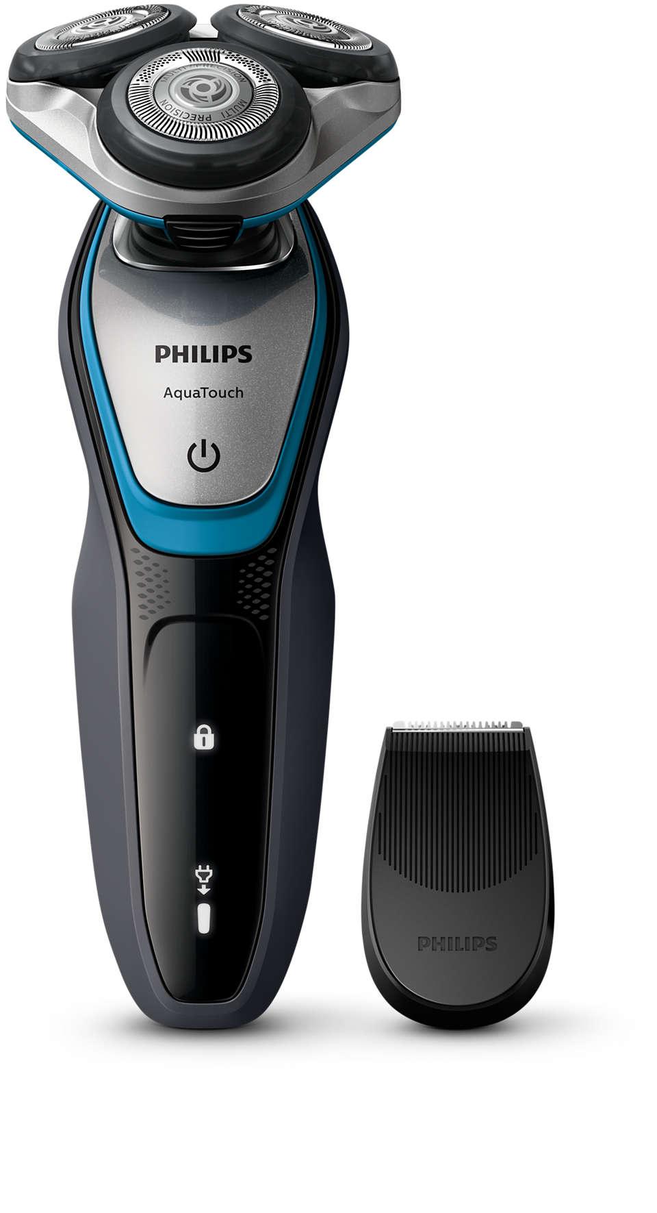 乾剃或濕剃、呵護的剃鬚體驗
