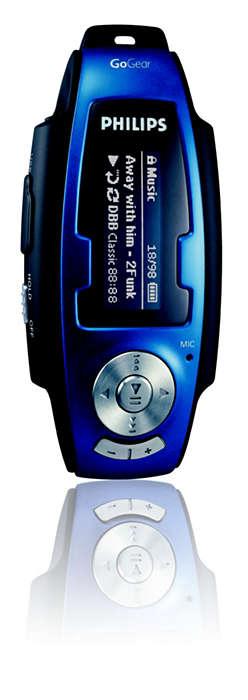 Отправляйтесь в путь с MP3 и WMA