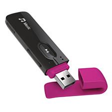 Συσκευή MP3 και MP4