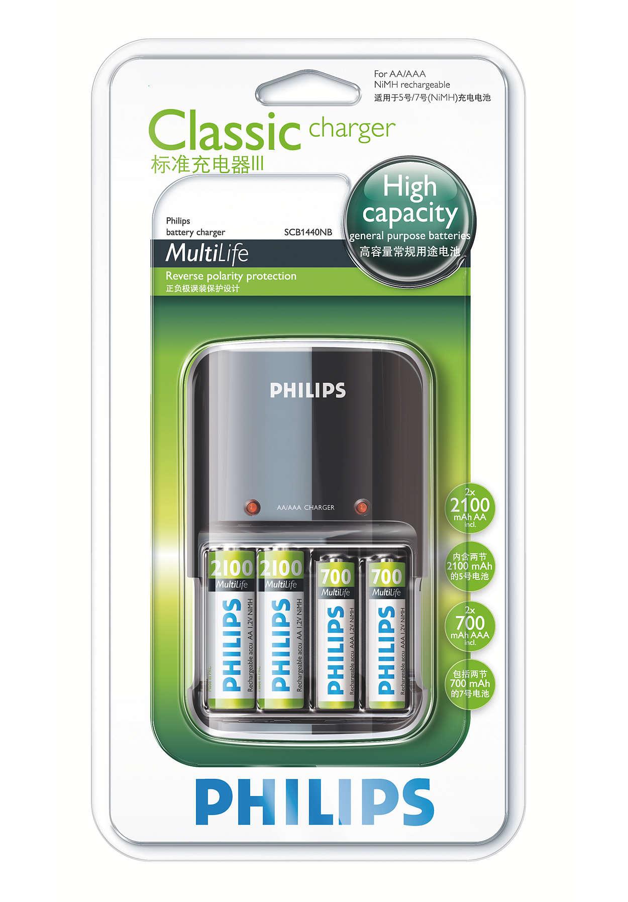 一个晚上可以给电池充满电