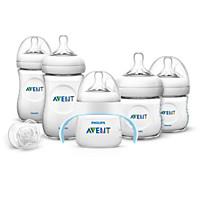 Avent Naturnah Neugeborenen Starter-Set