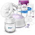 Avent Pump, store, feed & Care all-in-one set