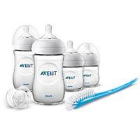 Newborn Starter Set Newborn Natural starter set