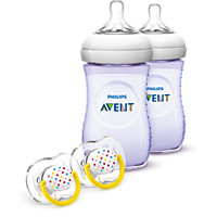 Avent Purple Fashion Gift Set
