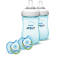 Avent Teal Fashion Gift Set