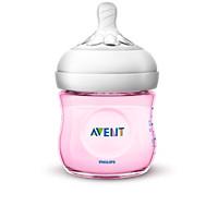 Avent Dětská lahev Natural