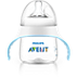 Avent ชุดอุปกรณ์สำหรับฝึกใช้ขวดและถ้วย