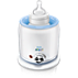 Avent Electric Bottle and Baby Food Warmer