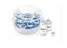 Bottle warmers & sterilizers