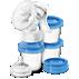 Avent 手動吸乳器備有 3 個母乳儲存杯