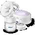 Avent شافطة حليب الأم الكهربائية الأحادية