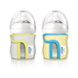 Avent Glass bottle sleeve