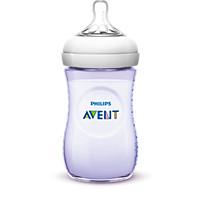 Avent Babyflasche