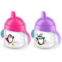 My Little Sippy Cup 9oz/260ml 9m+ Spout Cup
