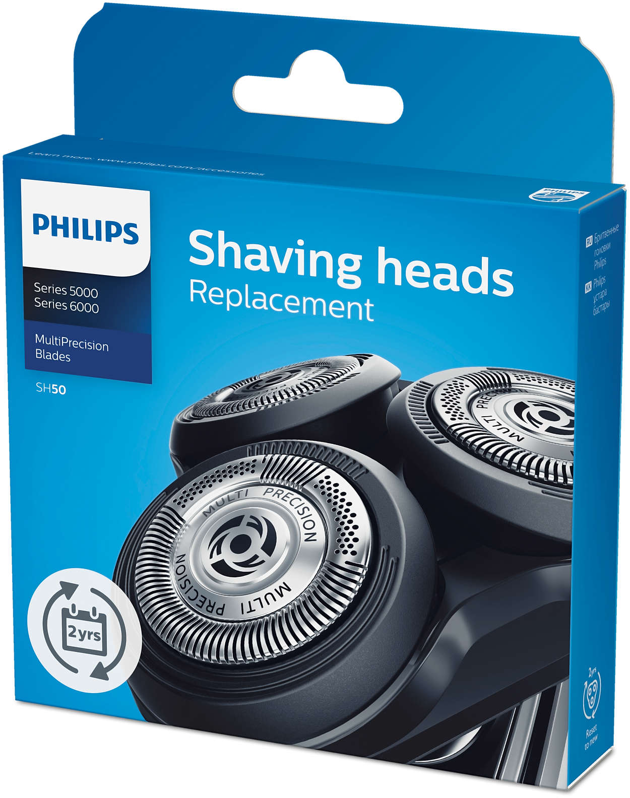 Shaver series 5000 Têtes de rasoir SH50 50   Philips 9ef71764f28d