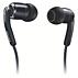 Ενδώτια ακουστικά