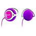 Fülhorgos fejhallgató