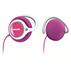 耳掛式耳機