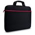 筆記型電腦護套