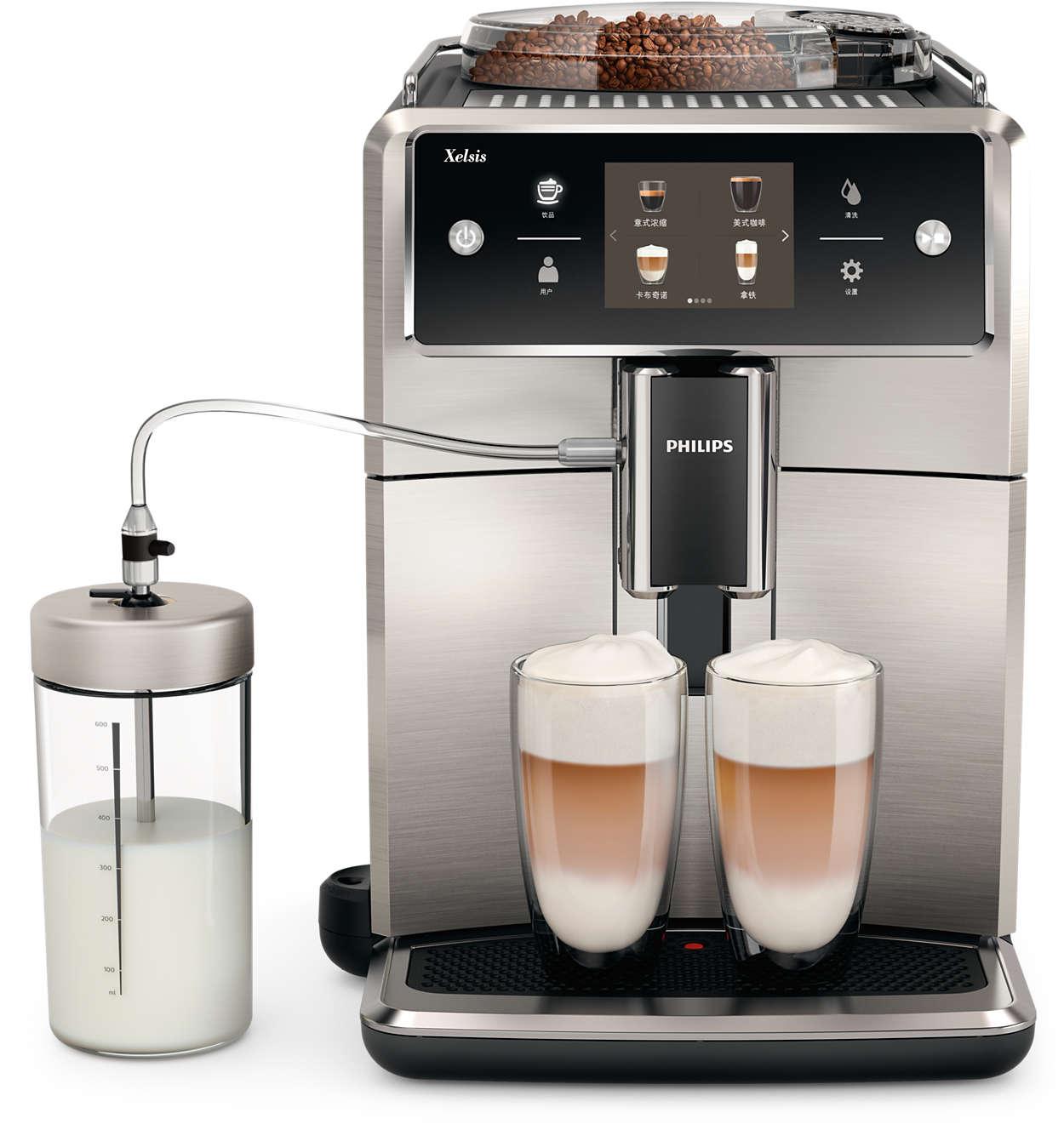飞利浦迄今为止较先进的 Saeco 浓缩咖啡机