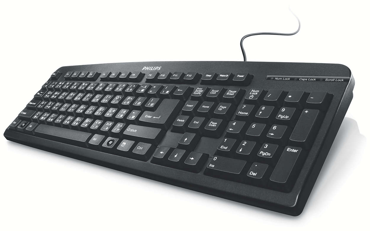 Wired keyboard SPK1700BC/96 | Philips